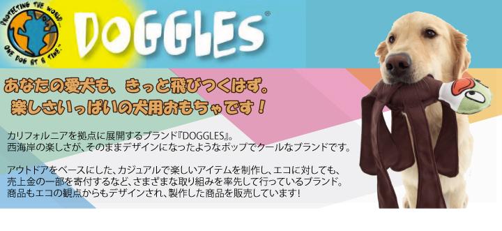 DOGGLES pentapulls