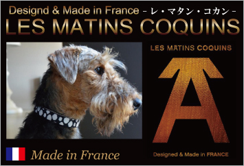 メイド・イン・フランスの首輪・リード「Les Matins Coquins レ・マタン・コカン」