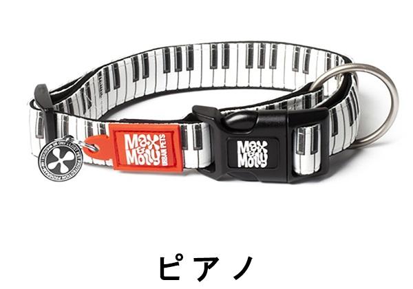 首輪/ピアノm