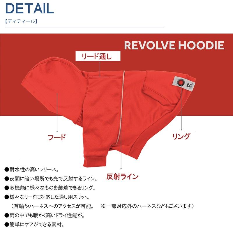 RC RevolveHoodie