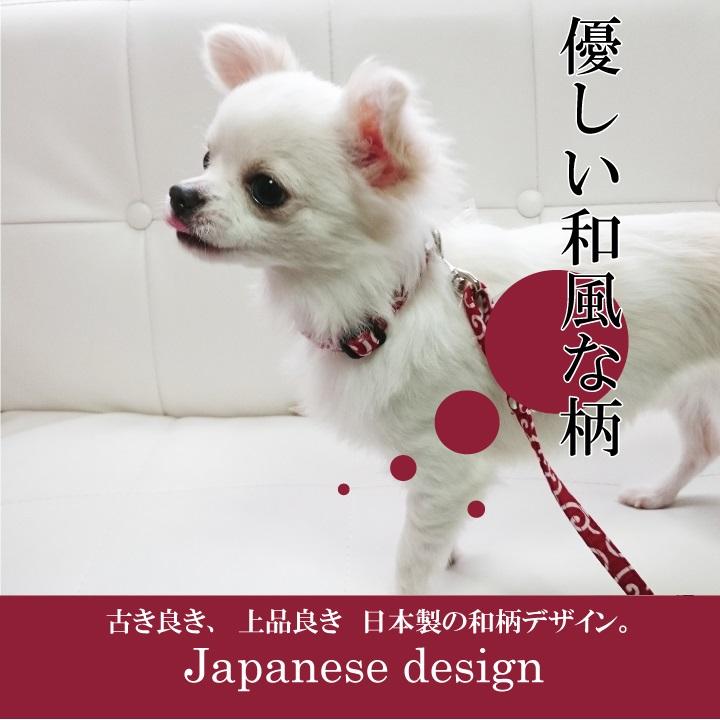 ちりめんやからくさなど、和風柄をあしらった首輪やリード。華やかでレトロな雰囲気を味わえます。古き良き、上品良き 日本製の和柄デザイン。Japanese design